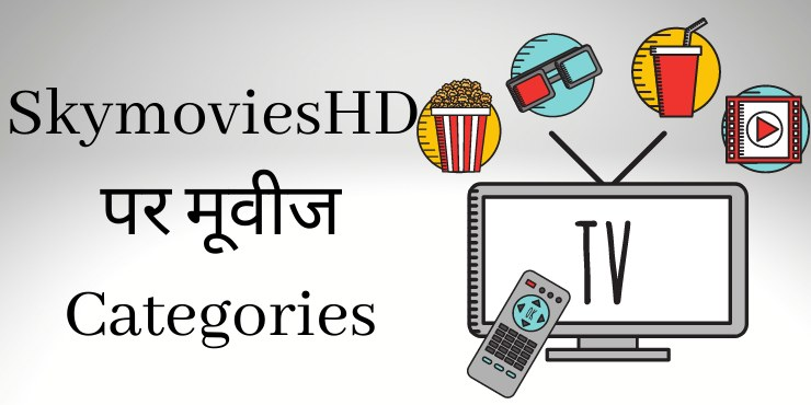 SkymoviesHD पर मूवीज Categories